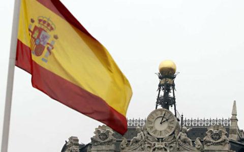 درآمد مالیاتی اسپانیا