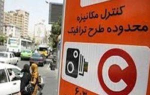 """مدیران رسانهها """"خبرنگاران واجد شرایط دریافت طرح ترافیک"""" را مشخص میکنند"""