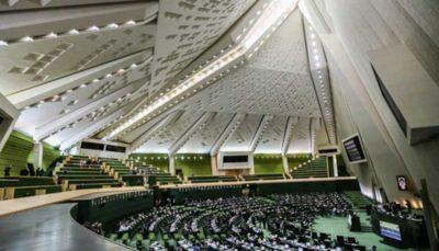 جمعی از قربانیان اسیدپاشی در جلسه علنی مجلس حضور یافتند