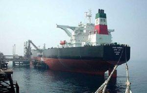 رویترز: ایران باوجود تحریم آمریکا، موفق به تخلیه نفت خود در بندر چینی شد