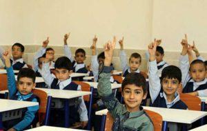 جزییات برنامه وزارت بهداشت برای معاینه پزشکی نوآموزان در بدو ورود به مدرسه