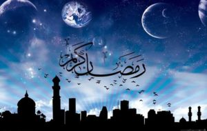 ماه مبارک رمضان در امنیت کامل به پایان رسید