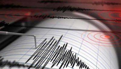 وقوع زلزله قوی در ساحل شیلی