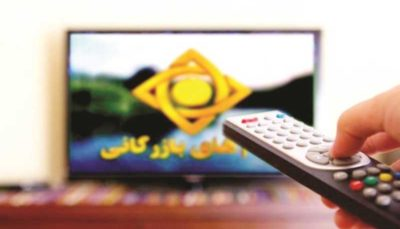 کنترل سانسور تلویزیون دست چه کسی است؟