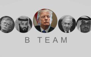 تیم B دو هدف دارد: عقب نشینی ایران از جنوب سوریه و مذاکره موشکی