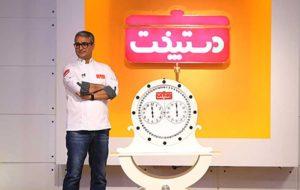 آغاز سری جدید «دستپخت»/ شرکتکنندههایی که در آشپزی صفر هستند!