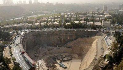 لزوم پایدارسازی گود کنار برج میلاد