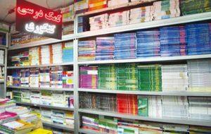 تبلیغات کتاب های کمک آموزشی روی «مخ» مخاطب