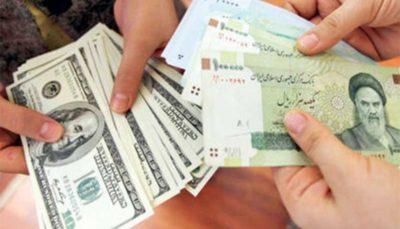 33 59 ارز صادراتی, سازمان توسعه تجارت, صادرکنندگان, بانک مرکزی