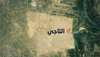 اصابت ۳ موشک به محل استقرار نیروهای آمریکایی در شمال عراق
