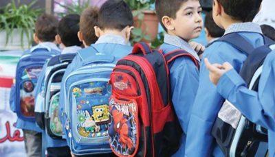 پایان مهلت ثبت نام کلاس اولیها در مدارس شاهد/ این مدارس آزمون ورودی ندارند