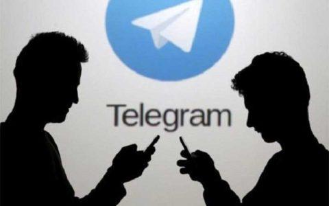عرضه کننده داروهای تقلبی در تلگرام شناسایی شد