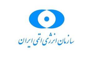 بازدید هیئت انرژی اتمی افغانستان از فعالیتهای هستهای ایران