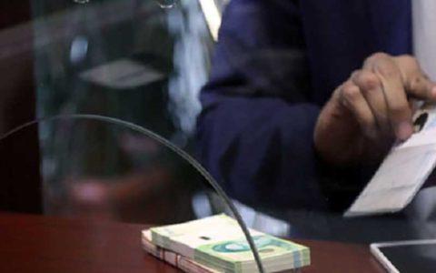پایان مهلت ارائه خدمات بانکی با کارتهای ملی قدیمی