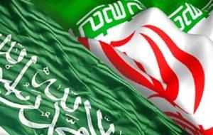 عربستان سعودی خواستار انتشار اطلاعات برنامه هستهای ایران شد!!
