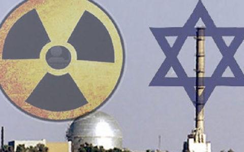 نکات مهمی که رسانه آمریکایی درباره برنامه اتمی اسرائیل عنوان کرد