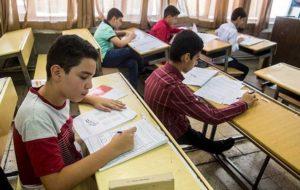 ماجرای تخلف مدارس منطقه ۱۴ در برگزاری آزمون موسسه خصوصی