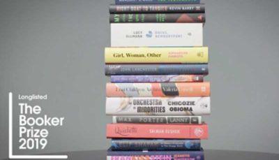 20 59 جایزه ادبی, جایزه «بوکر»