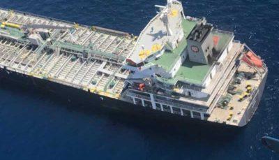ادعای پاناما درمورد نفتکش توقیف شده ایران