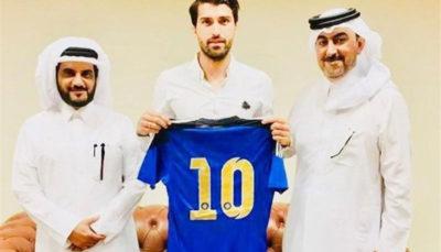 کریم انصاری فرد از انگلیس به السیلیه قطر رفت