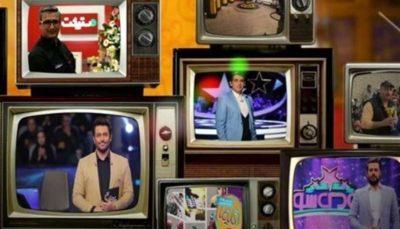 32 31 سریال «آچمز», سریال جدید, سریال «گاندو», شبکههای سیما