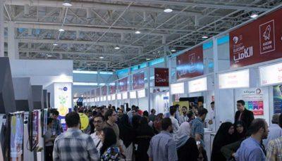 فروش محصول و ارائهی تبلیغات در وایفای داخلی ساختمانها