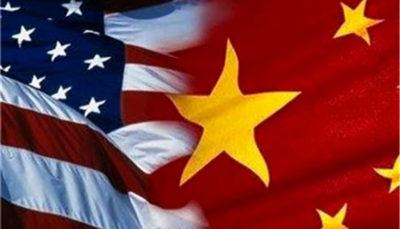 آمریکا ۴ تبعه چینی را متهم کرد
