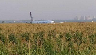 ۲۳ زخمی در حادثه فرود اضطراری هواپیمای مسافربری روسی