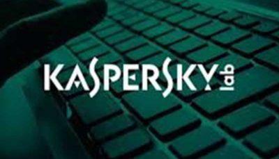 نرمافزار امنیتی روسی ضد امنیتی بوده است!