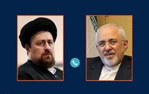 تماس تلفنی سیدحسن خمینی با ظریف: مردم به شما اعتماد دارند