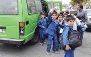 آغاز ثبت نام سرویس مدارس از 10 شهریور