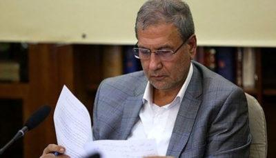26 51 علی ربیعی, بازار ارز, شورایعالی امنیت ملی