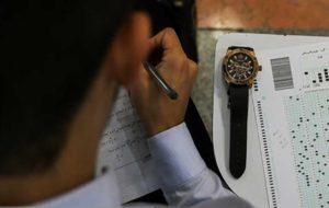افزایش اختلاف سطح علمی دانشآموزان مدارس دولتی با غیردولتی