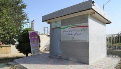 28 73 هفته دولت, شهرستان دماوند, محیط زیست استان تهران