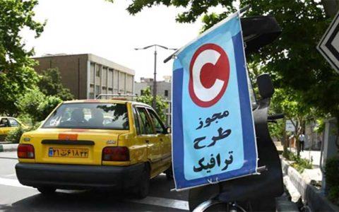 کاهش ترافیک تهران پس از حذف طرح زوج و فرد