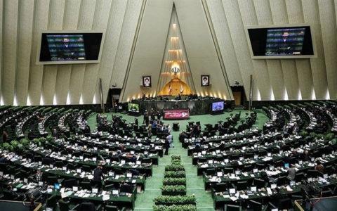 دو فوریت طرح شفافیت آرا نمایندگان در مجلس رد شد