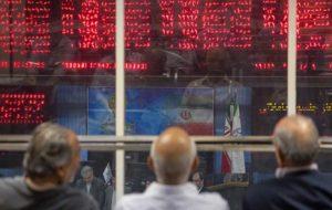 عرضه اولیه 20 درصد سهام یک شرکت فولادی در بورس تهران