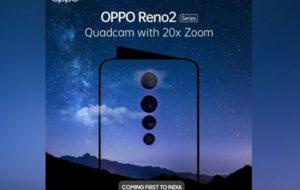 تیزر رسمی و مشخصات کامل اوپو رینو 2 منتشر شد
