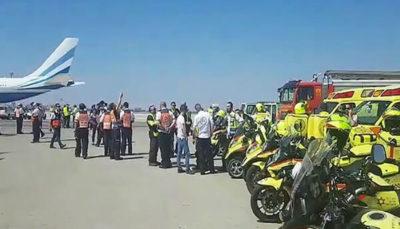 متوقف شدن فعالیت فرودگاه بن گوریون اسرائیل