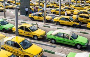 کاهش حق بیمه اجباری تاکسیهای درون شهری