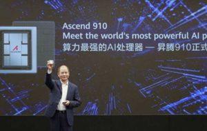 قدرتمندترین پردازنده هوشمصنوعی رونمایی شد