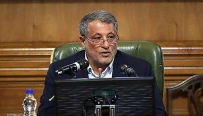 5 66 شورای شهر تهران, شهرداری, انتخابات شورای شهر