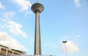 اعضای اصلی هیئتمدیره برج میلاد تهران منصوب شدند