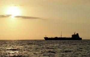 """ورود نفتکش ایرانی """"آدریان دریا"""" به آبهای ترکیه"""