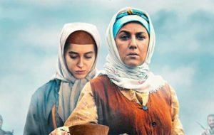 پخش سریال «گیلهوا» به شبکه افق رسید