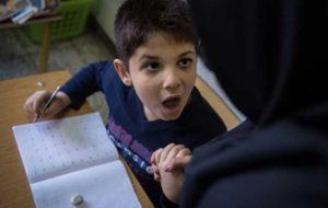 مشکلات کودکان اوتیسمی/علل بروز اختلال اوتیسم
