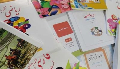 مهلت ثبت نام کتب درسی کلاس اولیها تا هفته آینده