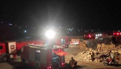 10 46 آتشنشانی تهران, آتشسوزی