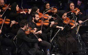 19 80 ارکستر ملی ایران, کنسرت, سالار عقیلی