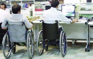 بررسی رایگان وضعیت ژنتیکی معلولان کشور